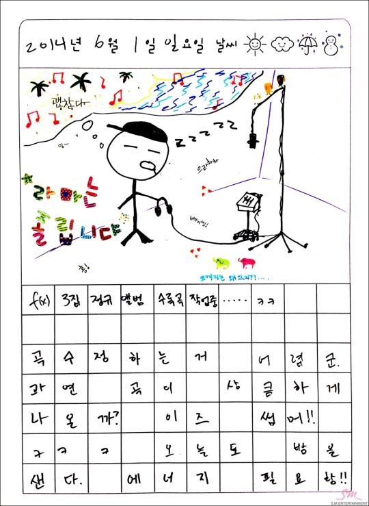 宋茜率f(x)为粉丝v粉丝笔画漫画紫色简自拍漫画日记女主的头发图片是图片