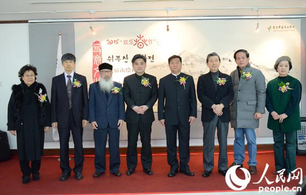 北京大学书法