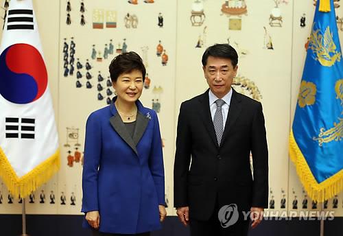 韩国驻联合国大使将当选联合国经社理事会主席