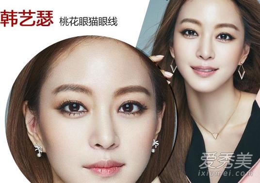 跟韩国女星学不同眼型的眼线画法