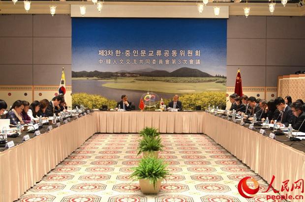 中韩人文交流共同委员会第三次会议在韩国济州召开