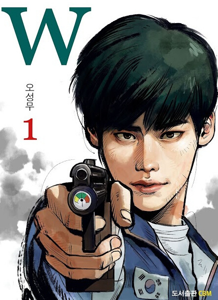 《w-两个世界》海量剧照抢先看 李钟硕自曝与韩孝珠吻戏比想象中多