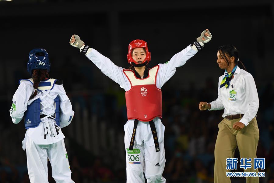 里约奥运跆拳道女子67公斤级:韩国选手吴慧丽夺冠