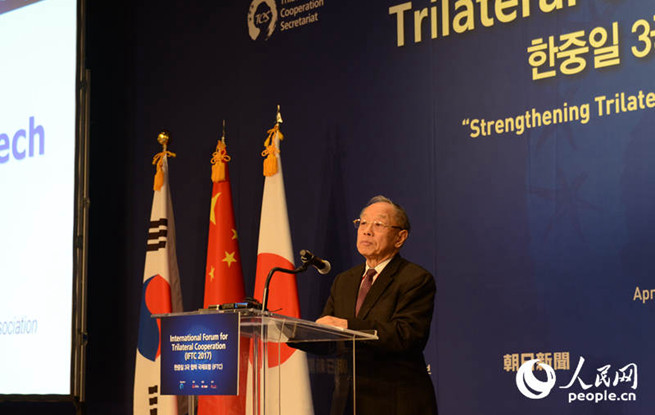 2017中日韩三国合作国际论坛18日在首尔举行