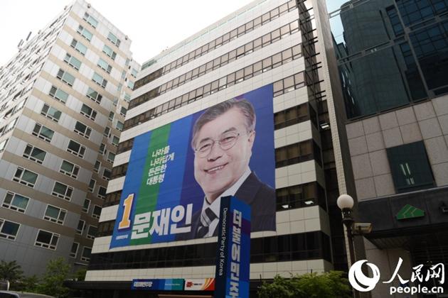独家揭秘韩国新总统文在寅背后的公关团
