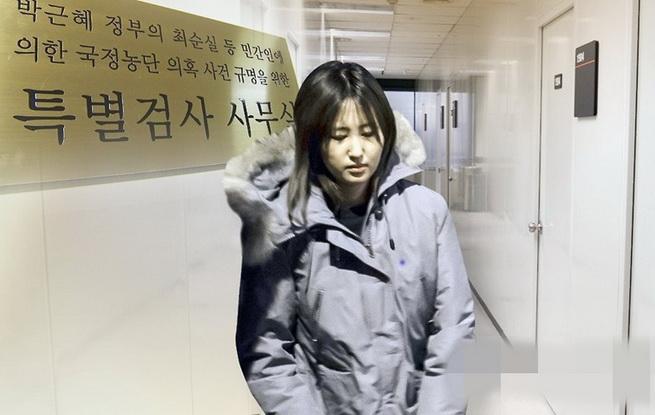 """""""亲信门""""新进展:之女撤诉 决定从丹麦返韩"""