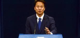 政府官员候选人涉非法迁户 青瓦台秘书室长致歉