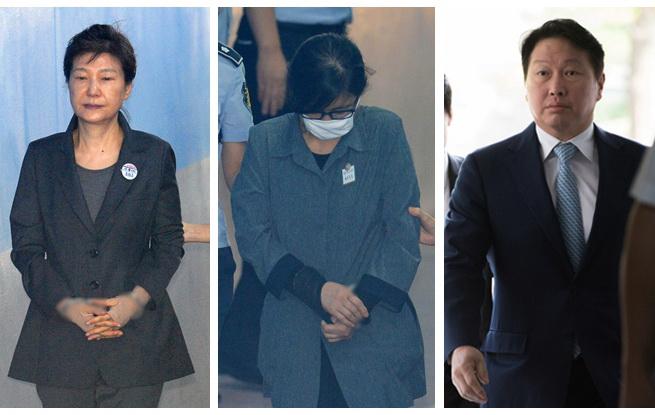 与同日现身法院 SK集团会长崔泰源作为证人出庭