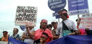 日本就韩拟设慰安妇纪念日提出抗议 称违反共识