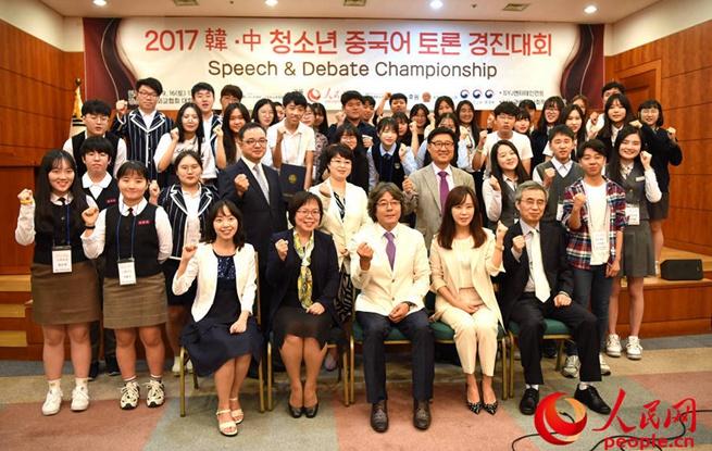 2017中韩青少年汉语辩论大赛成功举办