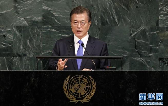 第72届联大一般性辩论进入第三天 unibet中文网总统文在寅发言