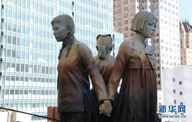 """""""慰安妇""""塑像在美国旧金山揭幕"""