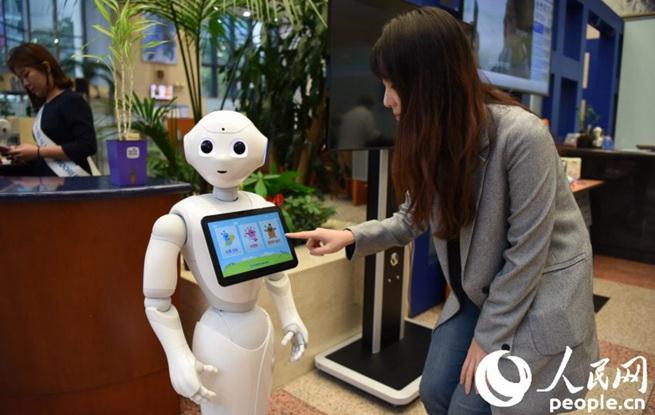 首位机器人职员Pepper亮相unibet中文网银行
