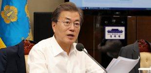 韩总统府将在官网公开文在寅每天工作安排
