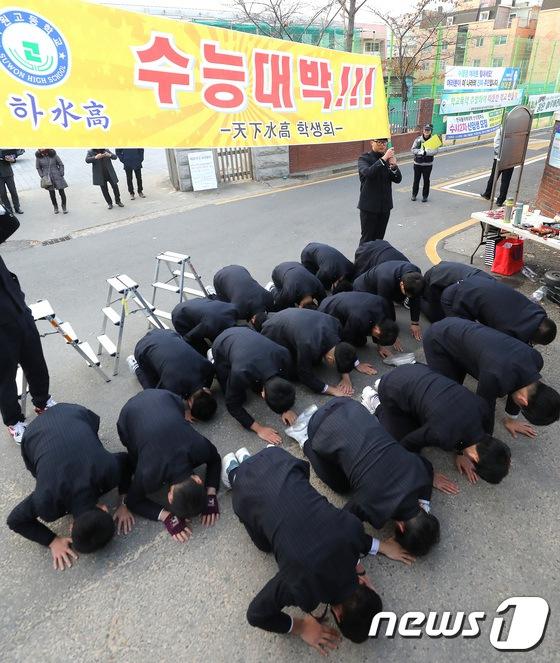 """韩国高考当天,位于江原道水原市的水星高中高一高二学生行""""跪拜礼"""""""