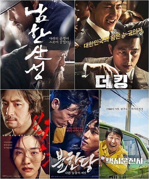 韩国三级无删减版2011年1月出演恐怖片猫看见死亡的双眼中担任女主角同年凭借城市猎人在亚洲地区受到关注同年亦参演荣光的在