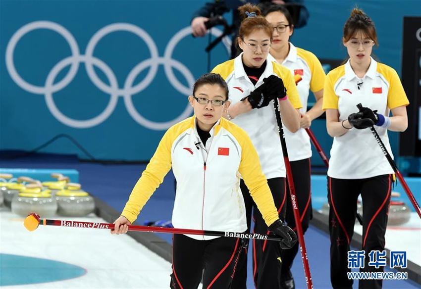 平昌冬奥会女子冰壶循环赛结束,中国队名列第