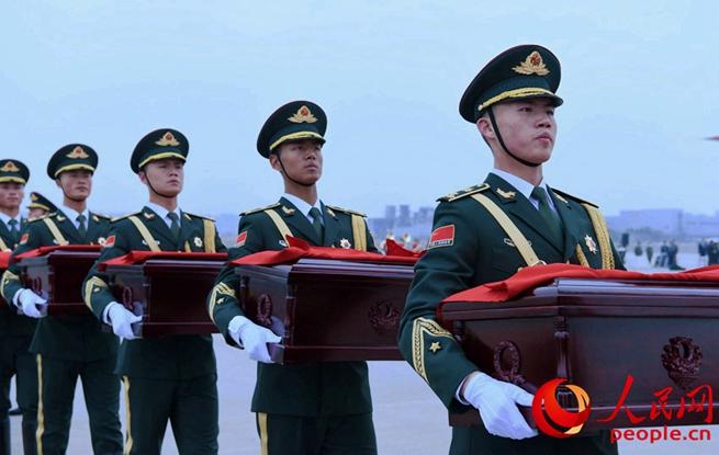 中韩交接第五批志愿军遗骸 20位烈士遗骸回家