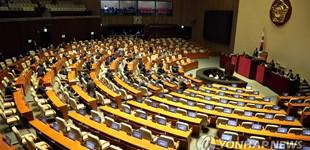 韩国会启动4月临时国会会议 追加预算成争论点