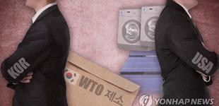 韩国将中止对美部分产品关税减让