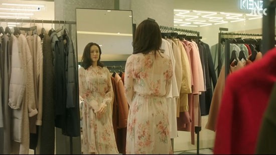 """《经常请吃饭的漂亮姐姐》孙艺珍穿搭详解什么样的装扮才能""""拿下""""丁海寅?【组图】"""