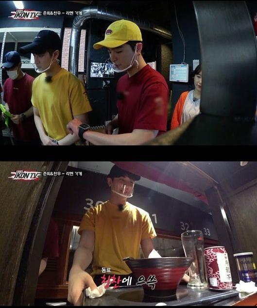 "BIGBANG胜利拉面生意火爆和权志龙做""邻人""引iKON来""打工""【组图】"