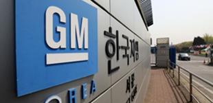 韩政府最终公布向韩国通用汽车注资方案