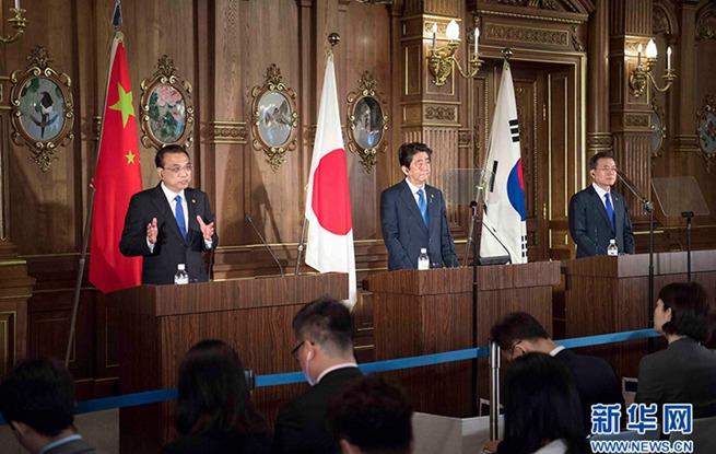李克强与日本首相安倍晋三、韩国总统文在寅共同会见记者