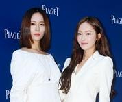 郑秀妍郑秀晶合体活动照曝光