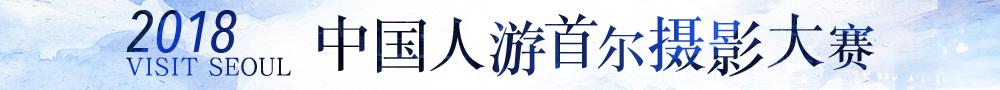 新banner
