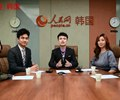 韩国年轻人的中国情缘        本期节目邀请了四位曾经来华留学的韩国年轻人,和大家一起分享他们与中国的不解之缘。