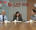 """大话韩国""""的哥""""        《大话韩国》是人民网韩国公司出品的一档解读韩国社会现状、探讨文化差异的脱口秀节目。"""