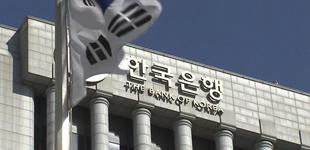 家庭负债问题日益严重 韩央行或于本月底加息