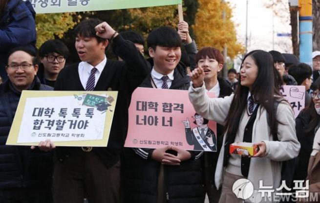 韩国今日高考 学弟学妹为考生加油打气