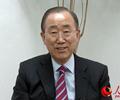 专访潘基文        博鳌亚洲论坛理事长、联合国前秘书长潘基文接受了人民网记者专访。他表示,中国改革开放在世界历史上具有重大意义。