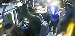 韩国男子公交车上乱挥刀 警察却带来更大威胁