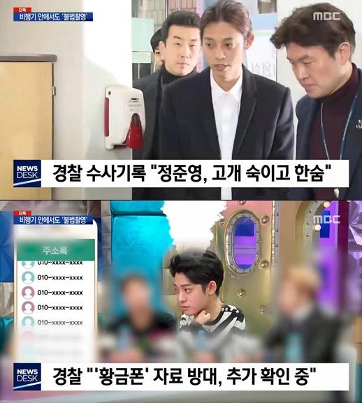 郑俊英聊天群成员共14人被曝换手机销毁罪证【组图】