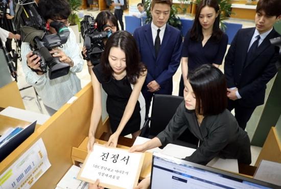 韓國立法禁止職場霸凌MBC電視台首當其沖遭合同工舉報