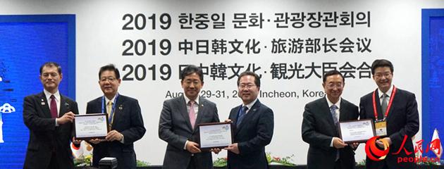 """扬州市荣膺2020年""""东亚文化之都"""""""