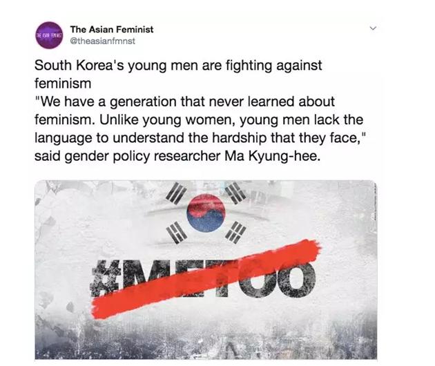 韓國現反女權運動男性就業難怪女性搶位?