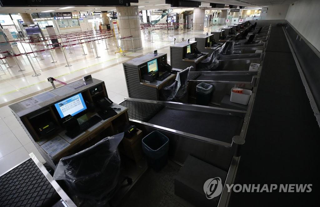 疫情沖擊 韓國金浦機場昨日沒有國際航班起降
