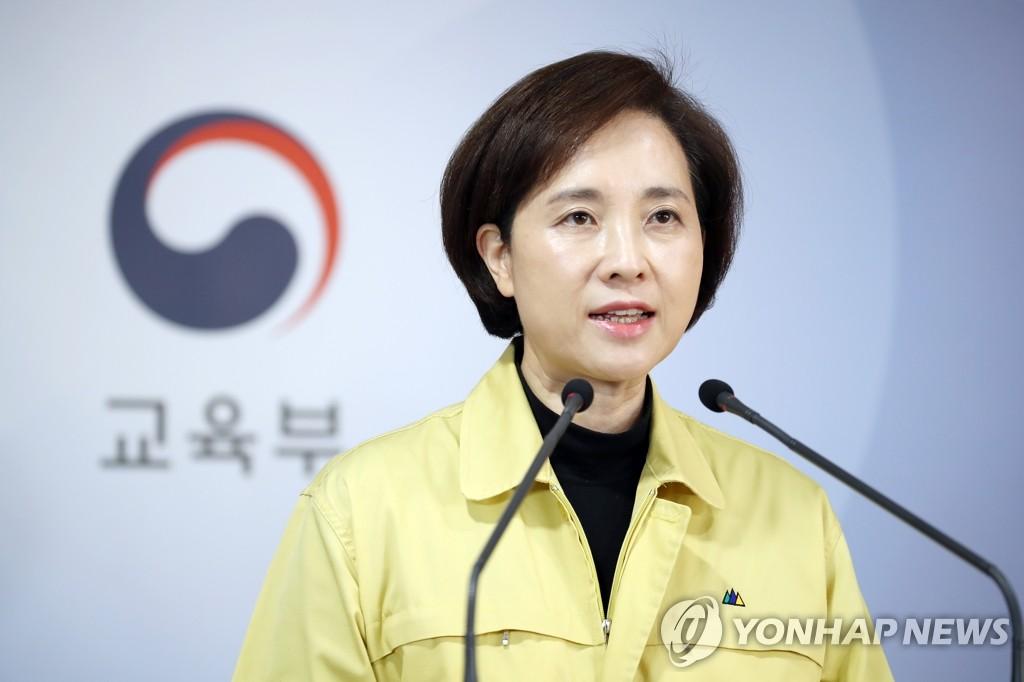 韩未成年确诊患者突破500例 政府今将公布是否再次延期开学