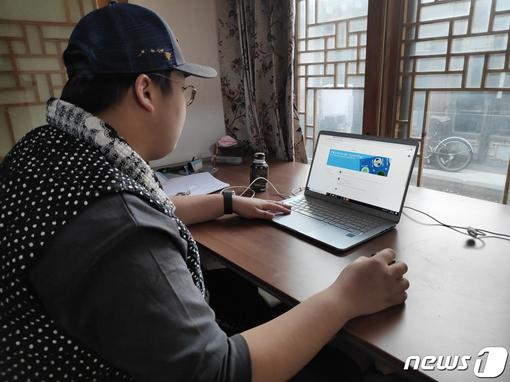 """韩国高三学生""""网上开学""""第一天 受访学生:有一种超现实的感觉"""