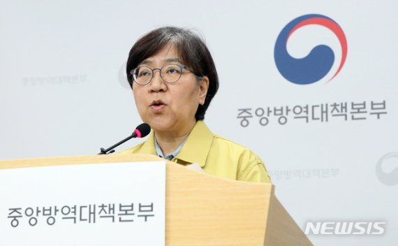 韩国中央防疫对策本部本部长郑银敬