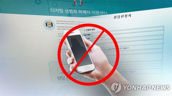 一英国男子偷拍韩女性被韩国警方拘留涉嫌在亚洲多地偷拍女性并非法传播视频