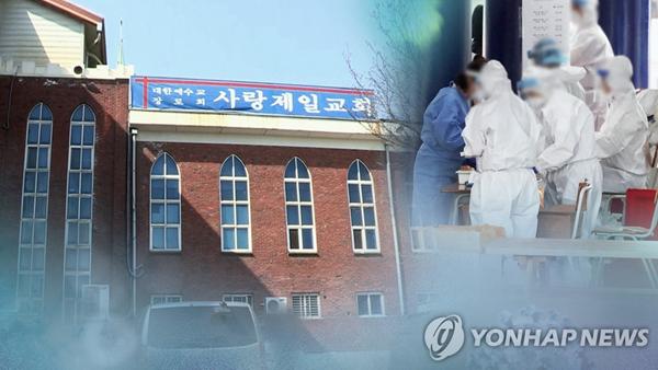 """韩国""""爱第一教会""""确诊信徒逃离医院25小时后被寻获"""