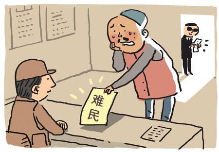 韩国:虚假申请难民剧增 包含恐怖组织成员