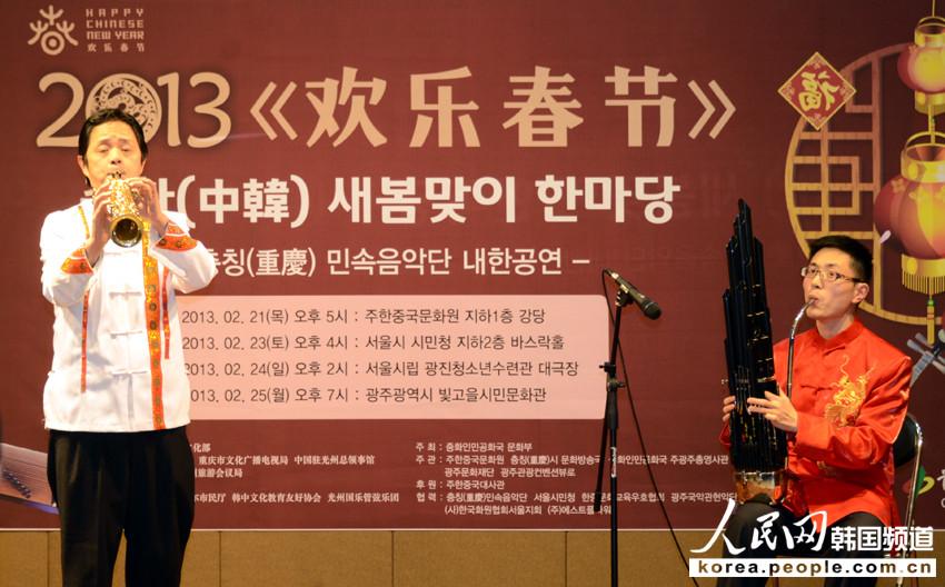 演奏家正在演奏――笙与萨克斯二重奏《马刀舞曲》 摄影:孙伟东