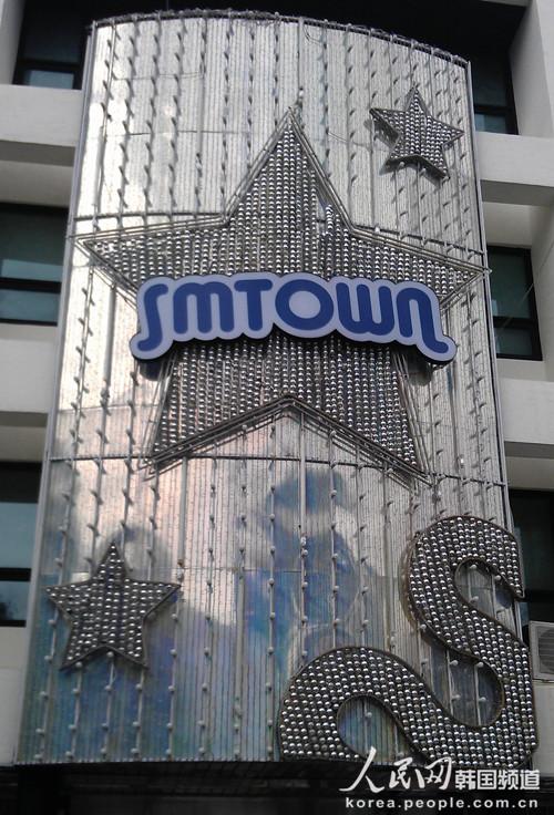 韩国sm娱乐公司大楼摄影:彭巾妮
