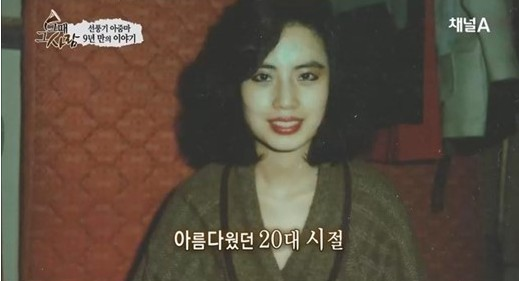 【组图】韩国整容失败风扇大妈年轻时代靓照
